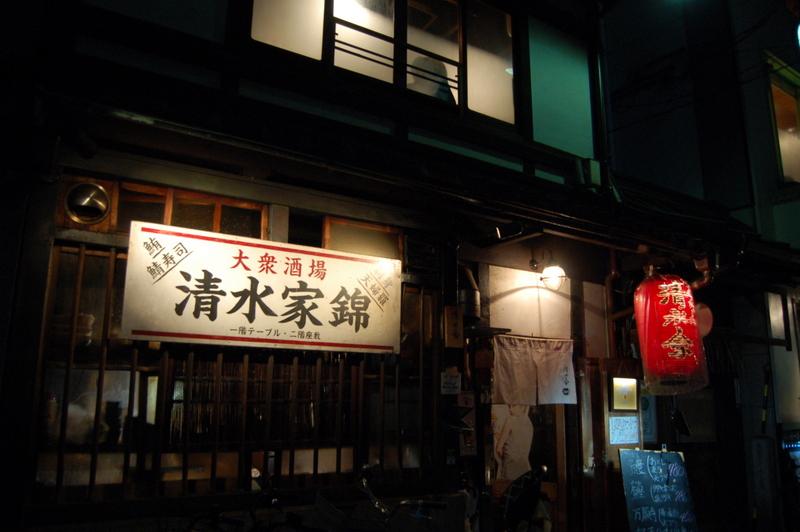 祇園祭 後祭り 宵山_c0057390_6564838.jpg