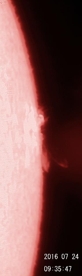 7月24日の太陽_e0174091_14410835.jpg