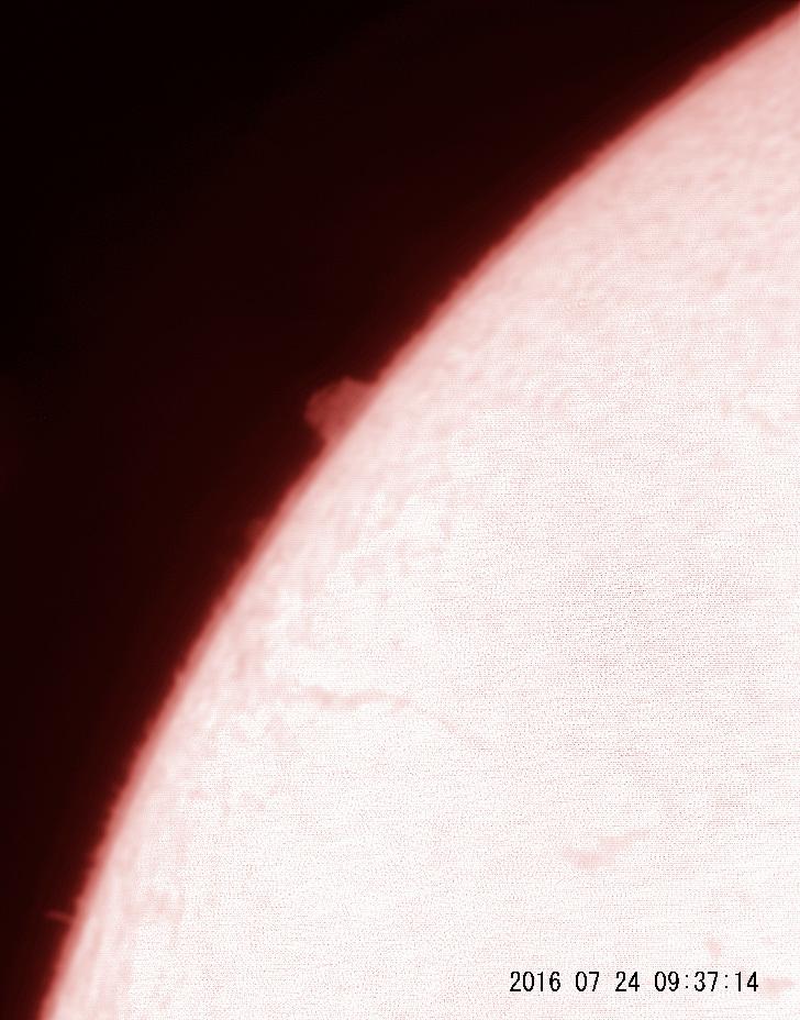 7月24日の太陽_e0174091_14415475.jpg