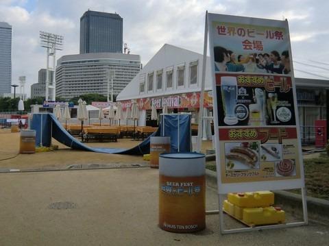 夏のイベント 大阪城 天神祭り_b0176192_10465692.jpg