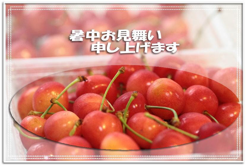 f0164592_2132653.jpg