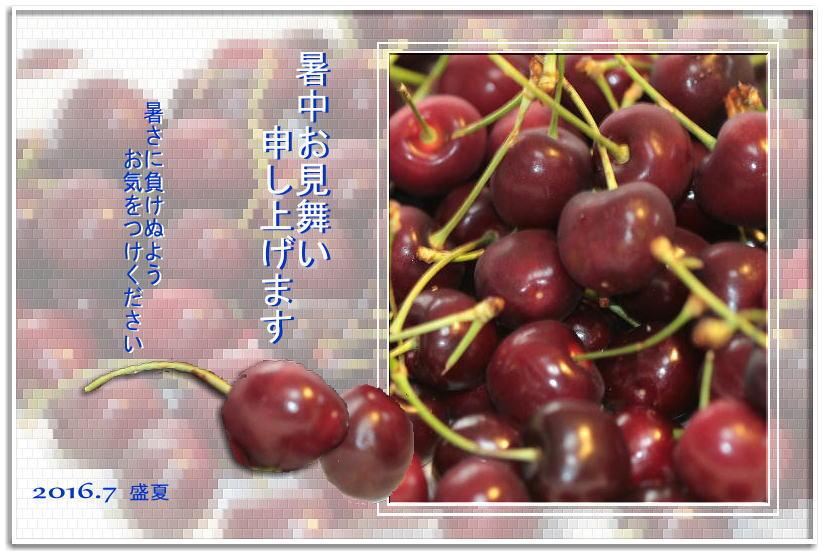 f0164592_2134734.jpg