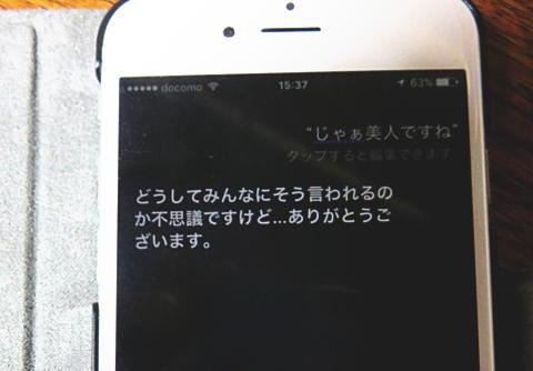 d0046702_16564451.jpg