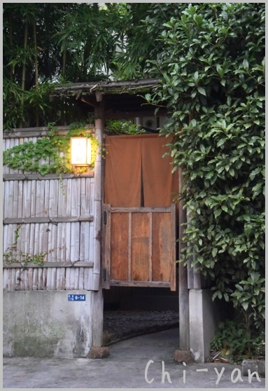 白金の隠れ家 「和味 大輔」_e0219011_17592694.jpg