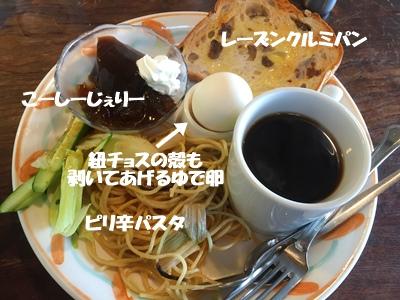 f0251618_2012071.jpg
