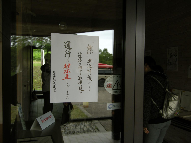 2016年7月24日(日) 遠足_f0202120_16273680.jpg