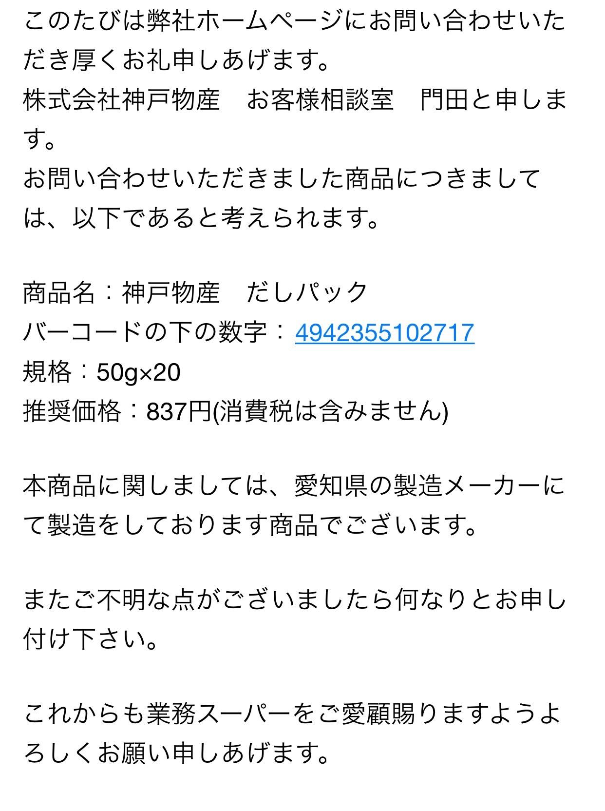 b0369427_19313918.jpg