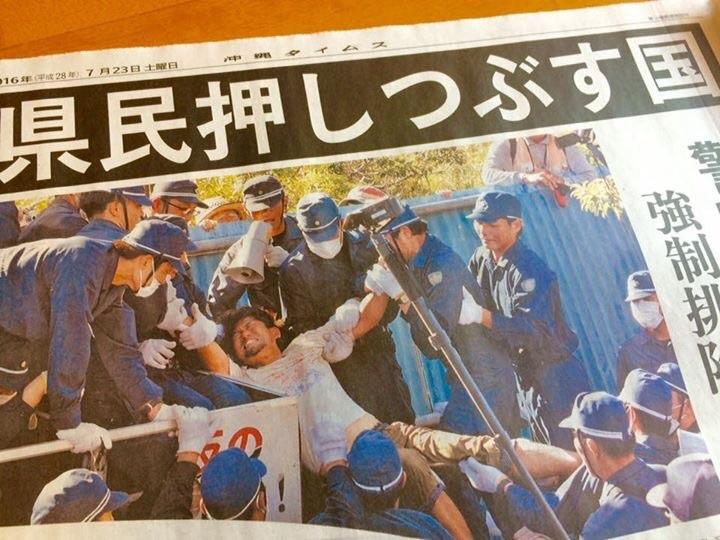 診察日______沖縄の人は、日本人じゃないのか?_a0050728_23094680.jpg