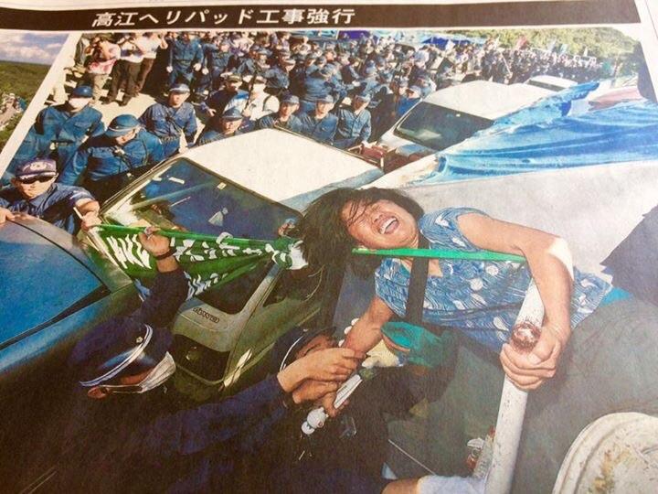 診察日______沖縄の人は、日本人じゃないのか?_a0050728_23101715.jpg