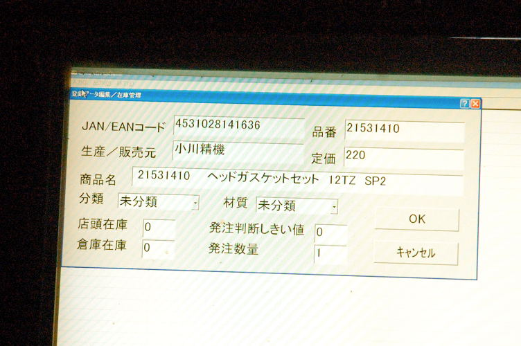 e0325030_138149.jpg