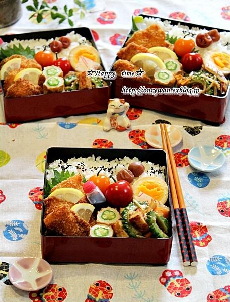 サーモンフライ弁当とパン作り♪_f0348032_18084377.jpg