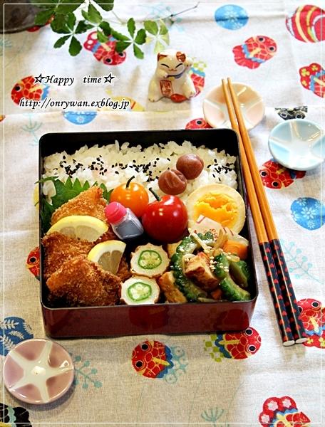 サーモンフライ弁当とパン作り♪_f0348032_18085279.jpg