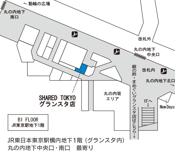 パーカオマーポーチ @TOKYO station_d0156336_23512481.png