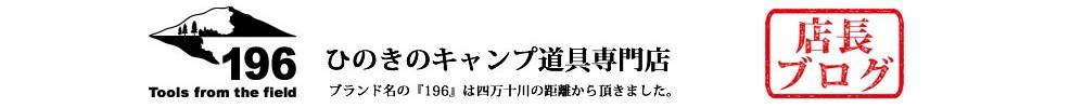 メルマガ:薪林業 (764号)_a0051539_7201221.jpg