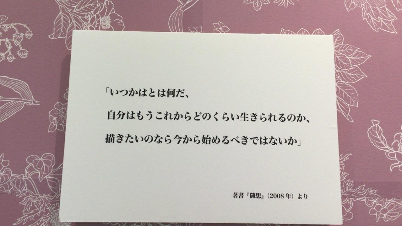 北海道ガーデン街道2日目の 4_c0335145_18482204.jpg