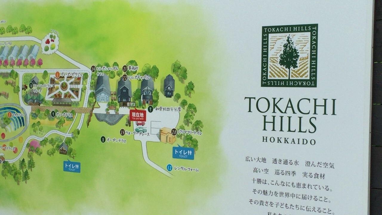北海道ガーデン街道2日目の5_c0335145_23022460.jpg