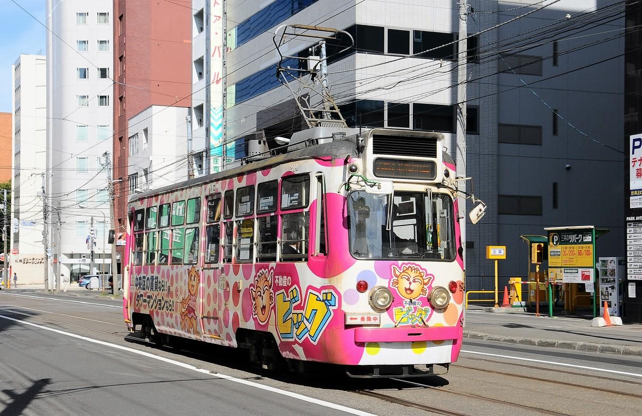 札幌市交通局214号_b0243248_23333615.jpg