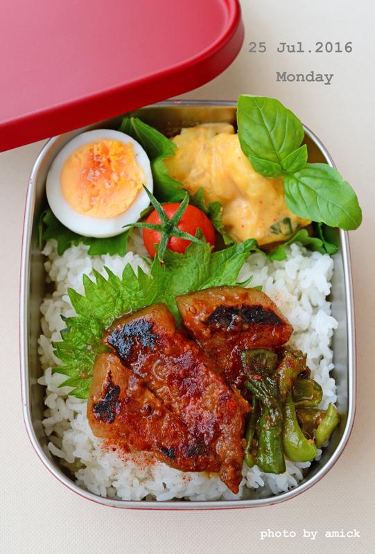 7月25日 月曜日 カレークリームニョッキ&豚味噌漬け丼_b0288550_09374193.jpg