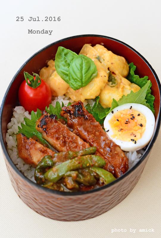 7月25日 月曜日 カレークリームニョッキ&豚味噌漬け丼_b0288550_09590917.jpg