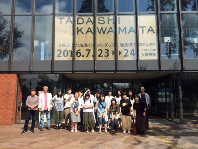 川俣正岩見沢プロジェクト2016/その2_c0189970_10065709.jpg