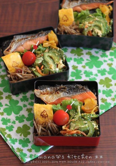 のり鮭弁 ✿ モーウィとチキンの煮物♪_c0139375_11394078.jpg