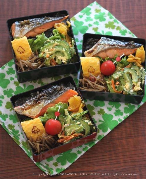 のり鮭弁 ✿ モーウィとチキンの煮物♪_c0139375_11405928.jpg