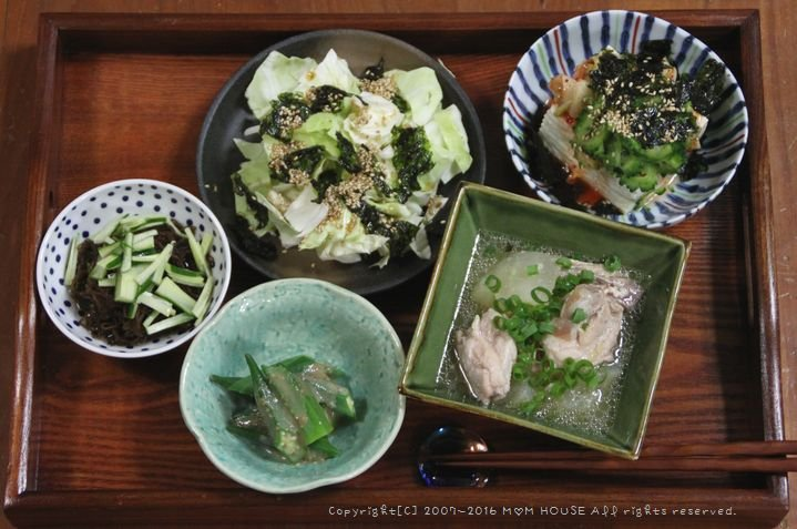 のり鮭弁 ✿ モーウィとチキンの煮物♪_c0139375_1141171.jpg