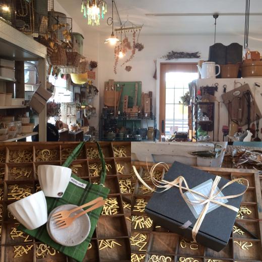 お茶碗と・・・ちいさなお客さま。_a0164280_13400229.jpg