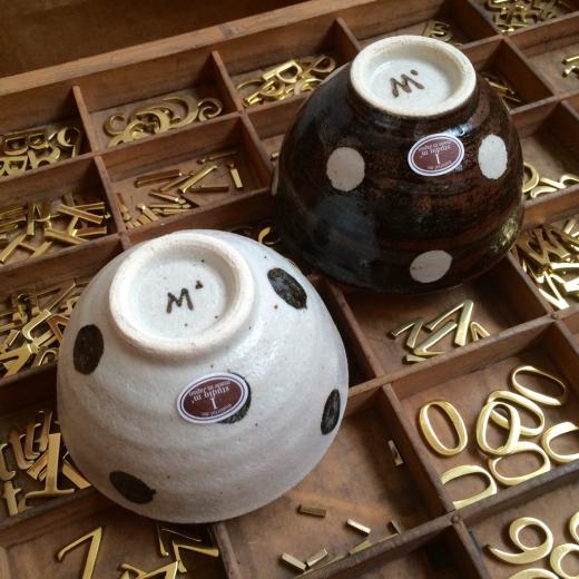 お茶碗と・・・ちいさなお客さま。_a0164280_13443713.jpg