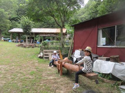 深日小・学童保育の子どもたち 孝子の森で遊ぶ  by  (ナベサダ)_f0053885_2058413.jpg