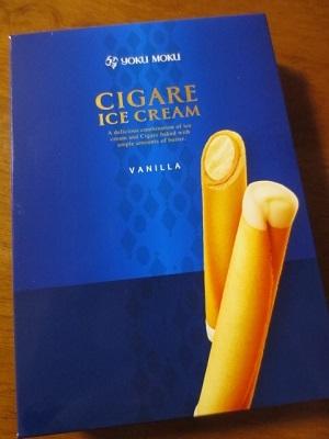 マカロンフロマージュ♪ヨックモックのシガールアイスクリーム♪_f0231189_18354573.jpg