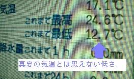 b0200310_8553855.jpg