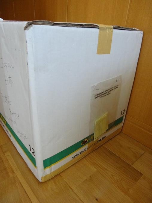 台湾から日本へ郵便小包(航空便)で荷物を送る・その2。_a0207624_08312445.jpg