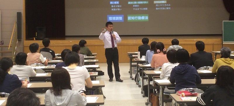 【報告】特別支援学習会in石狩 第4期3回目を行いました。_e0252129_9185534.jpg