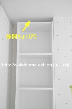 d0232840_15425112.jpg