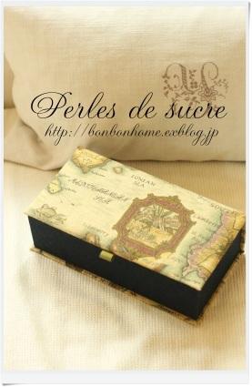 自宅レッスン ブック型の箱 バッグ型の箱 サティフィカ レシピ帳 ボワットジグザグ_f0199750_00515771.jpg