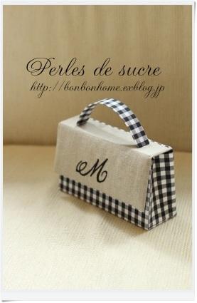 自宅レッスン ブック型の箱 バッグ型の箱 サティフィカ レシピ帳 ボワットジグザグ_f0199750_00520982.jpg