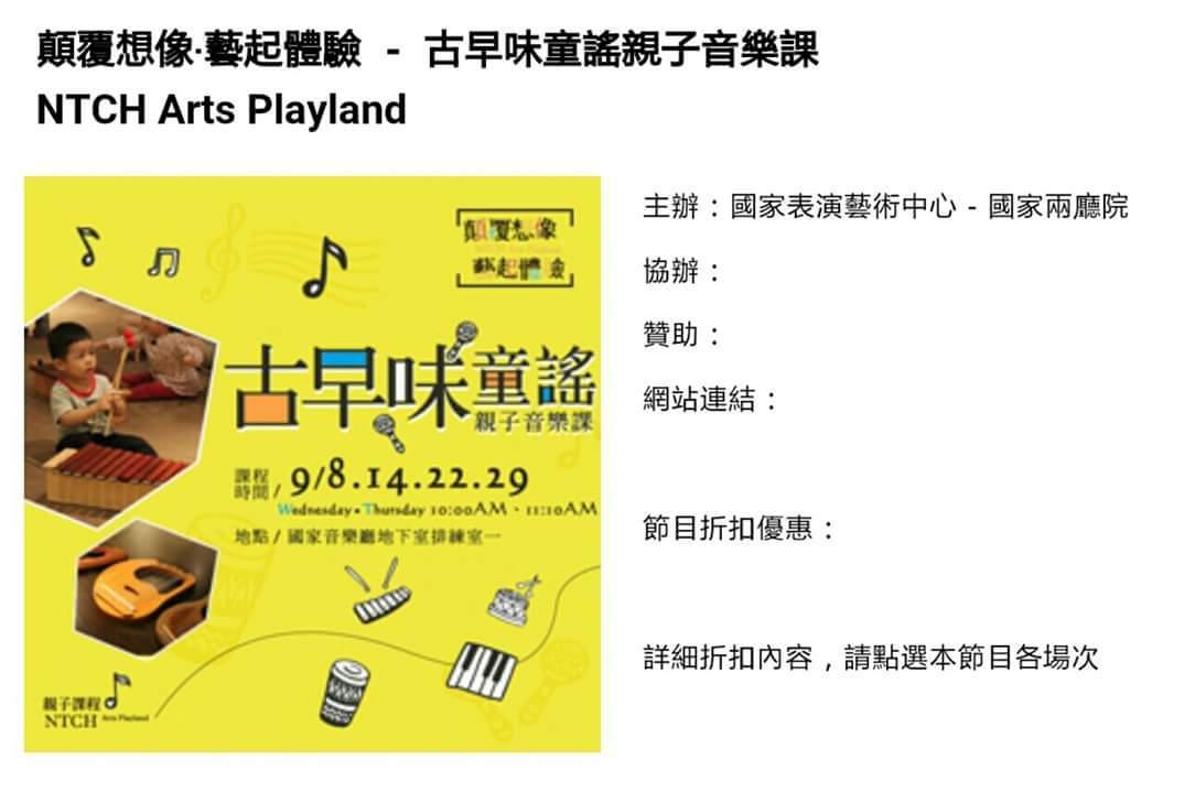 歌詞の内容はハハハ(≧∇≦)と音脳リトミックin国家音楽ホールの宣伝もよろしくお願いします_b0226863_14463998.jpg