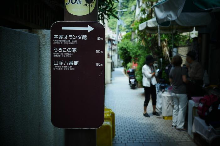 神戸 北野 スナップ_f0021869_20542966.jpg
