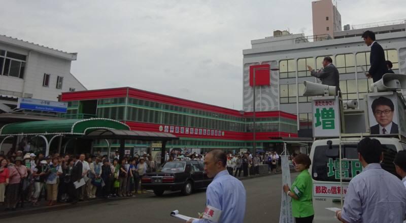 都知事選 小平駅前街頭演説会_f0059673_17521383.jpg