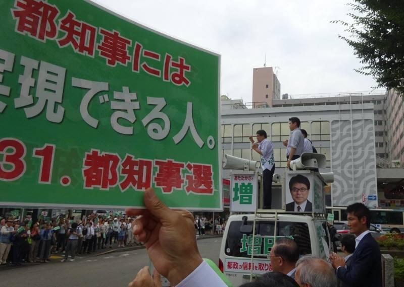 都知事選 小平駅前街頭演説会_f0059673_17522834.jpg