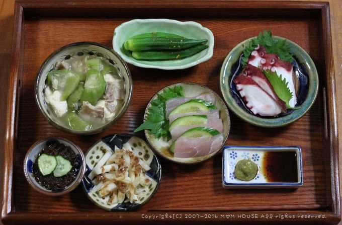 豚つくね弁 ✿ 沖縄に行くならいつがいい?_c0139375_11105852.jpg