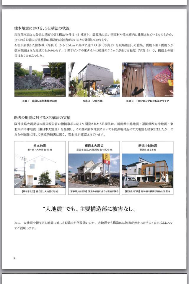 〜事実と意見〜_f0206977_21114985.jpg