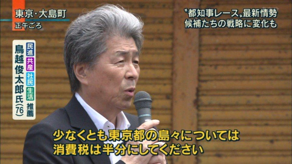 東京が大嫌いだそうです_d0044584_964849.jpg