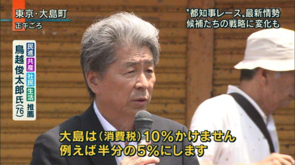 東京が大嫌いだそうです_d0044584_96597.jpg