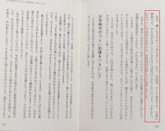 東京が大嫌いだそうです_d0044584_973368.jpg