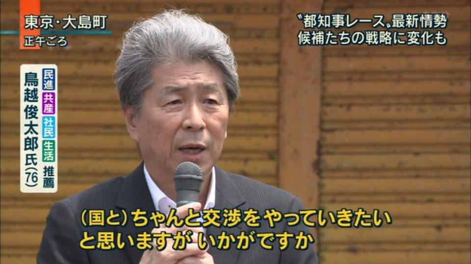 東京が大嫌いだそうです_d0044584_97697.jpg