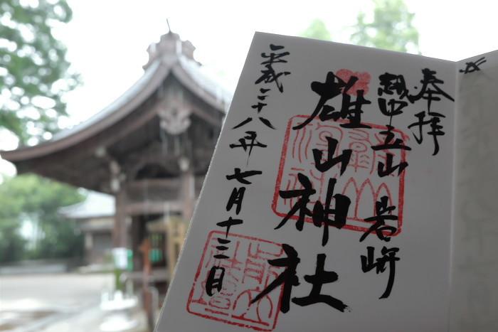 立山から金沢へ_b0339488_18253958.jpg