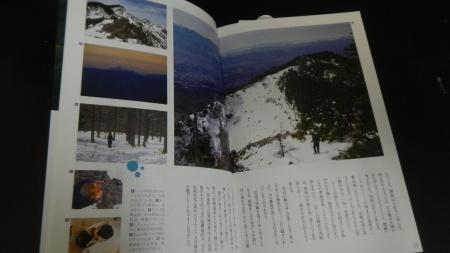 「らくらく山散歩」お勧め本_e0120896_06531711.jpg