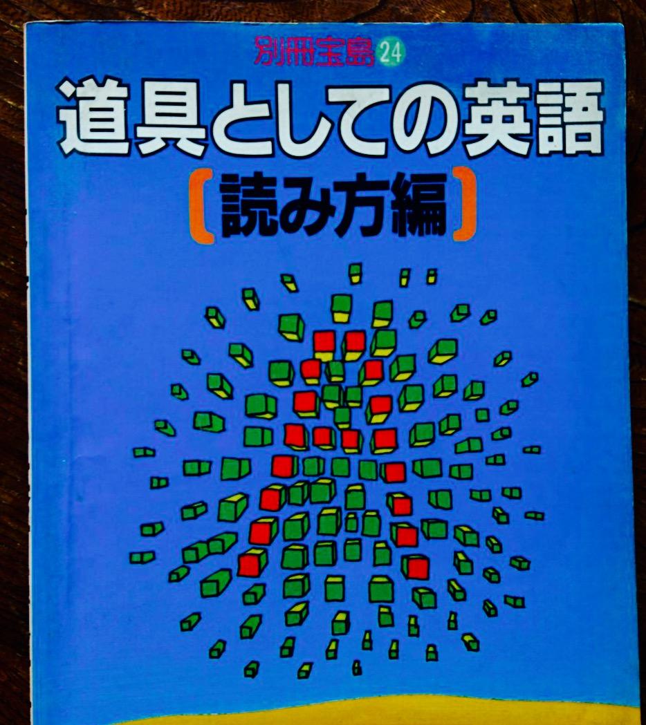 c0202101_015833.jpg